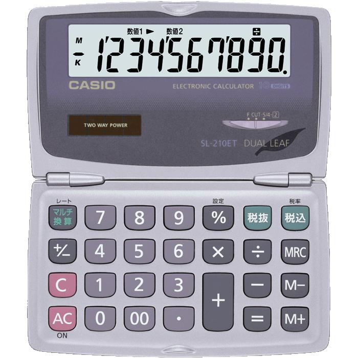 SL-210TE-SA-EC